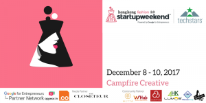 Startup Weekend Fashion 2.0 @ Campfire | Hong Kong Island | Hong Kong